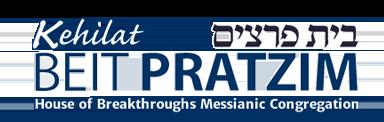 Kehilat Beit Pratzim